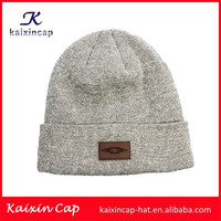 OEM Custom Bule Jacquard Knitted Pattern Hat/Cap For Kids/Adults Trendy Design Leather Patch Logo Winter Cap