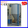 10tons big vertical stainless mixer machine with plastic vat stirrer