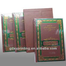 duro de la cubierta de la biblia con la impresión de estampado en caliente