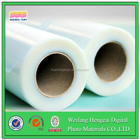 PET clear screen printing inkjet positive film