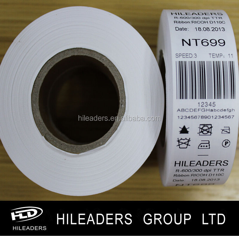 NF04 Print Used Care Label Ribbon (1)