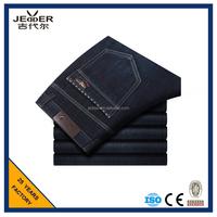 Latest denim innovative design jeans and cheap men designer jeans