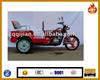 China new motorized passenger tricycle/3 wheel motorcycle