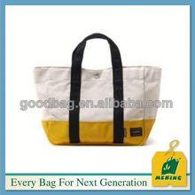 Plain shoulder canvas bag