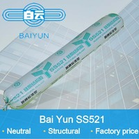 On sale structural water heat resistant silicone sealant for metal to metal