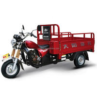 2015 new product 150cc motorized trike 12v motorcycle tricycle For cargo use with 4 stroke engine