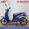 self balancing two wheeler electric scooter street legal 500w