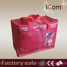Promotional Non-woven Cooler Bag for Lunch(ITEM NO:C150532)