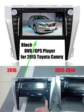 Fit for toyota camry 2015 double din car gps dvd,car dvd gps navigation,car dvd touch screen gps