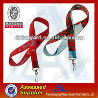 Promotional items for brazil world cup 2014 gift lanyard bulk buy from china