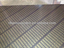 18mm laminated plywood/waterproof plywood/construction material