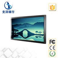 55inch Full HD Core All In One TV PC Computer