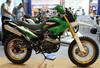 NEW BROS 200CC 250CC dirt bike motocicletas