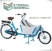 2015 hot sale inter 3 speeds 26 inch electric cargo bike/family used cargo bike/bicycle UB9015E