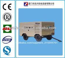 20.7 diesel barra de compresor de aire de alta del compresor de aire precio de lista