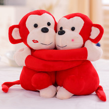 soft toy monkey for girl