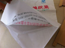 Chinese 25 years factory pp woven agriculture/rice sacks/bags