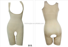 instyles walson NATURAL BAMBOO CHARCOAL SLIMMING BODY SHAPER Nude Black Colors S-2XL