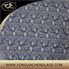 New fancy Australia netl lace fabric for sale (YJC30045)