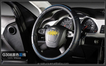 Longriver Leather Car Steering Wheel Cover