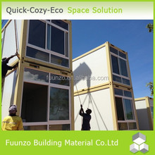 China Easy to Assemble Storage Container House