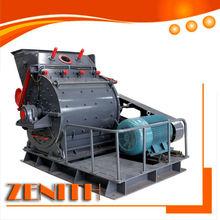 Industry hammer mill supplier