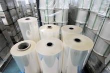 Shanghai Tong Leng soft pvc shrink heating sleeve label tag film