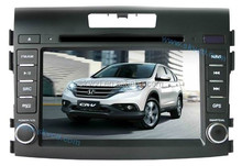 "7"" Car Multimedia System with GPS Navigation Bluetooth and TV, for Honda CRV 2012"