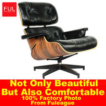 Living Room Furniture Eames Lounge Chair