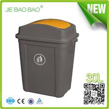 2015 High Quality Cheap plastic kitchen product Standing Flip Top garbage bin 30 Liter