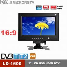 HD USB 1080P video player support MKV MOV, tv recording device, 7 inch dvb-t2 tv