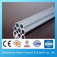 thin wall aluminum corrugated tube 6061/6063/7075 aluminum foil tube