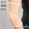Samderson C1ELS-1101 Elastic Elbow Support/Brace with Soft Cushion or Gel
