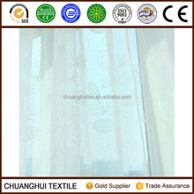 2 Panels elegant and pure embroidered voile curtains and drapes