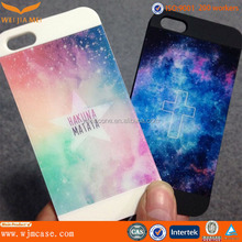 Unique new hard pc cute image printed design mobile phone case for iphone 5