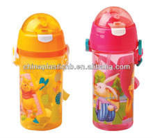 600ml colorful plastic kids water bottle with straw