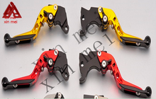 Motorcycle spare parts Motorcycle CNC Lever Adjustable aluminum motorcycle clutch & brake lever shorty