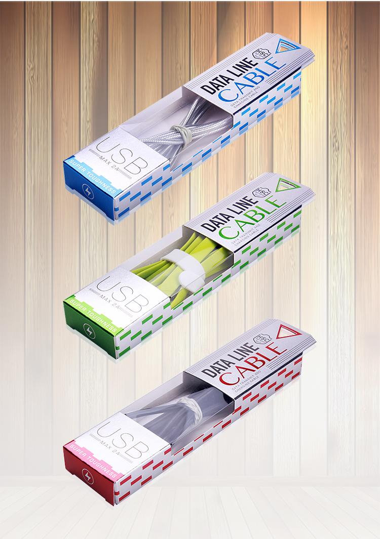 cable-packaging_03.jpg