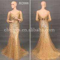 J82088 Stunning Lebanon Designer Cowl Neck Backless Mermaid Evening Dresses From Dubai
