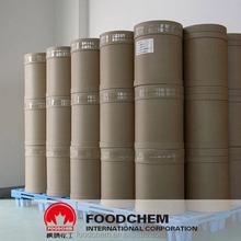 Food Additives FCC L-Arginine Nutrtion Enhancer