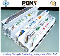 PE Adhesive film/PE protection tape Printing Logo