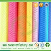 Sunshine factory pp nonwoven weed mat,recycled non-woven fabric, non woven geotextile fabric