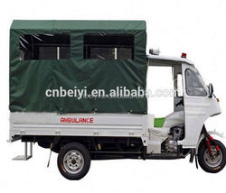 2015 best selling 4 stroke mini ambulance 3 wheel motorcycle made in china
