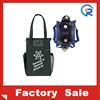 Full season hot sale wholesale promotional wine bottle cooler bag