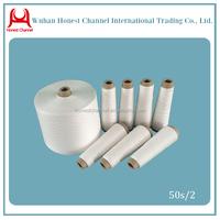 Raw white / optical white 50s/2 100% polyester spun yarn manufacturer in China