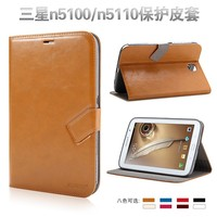 8'' pu sleeve for samsung galaxy note 8.0