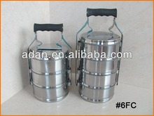#6FC & #10FC Stainless Steel Food Carrier,2/3/4 Layers,14cm and 16cm Food Carrier