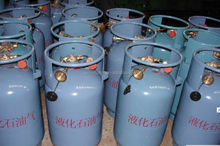 12.5kg 26.5L DOT/TPED/CE/ For Cooking gas cylinder LPG Gas Cylinder