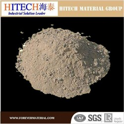 low price refractory castable cement for rotary kiln China supplier