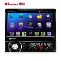 Android4.1 7inch single din car dvd with GPS 3G WIFI IPOD BLUETOOTH RDS DP7090 1024*600